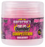 Бойлы Brain Dumble Pop-Up Competition Mulberry 11mm 20g